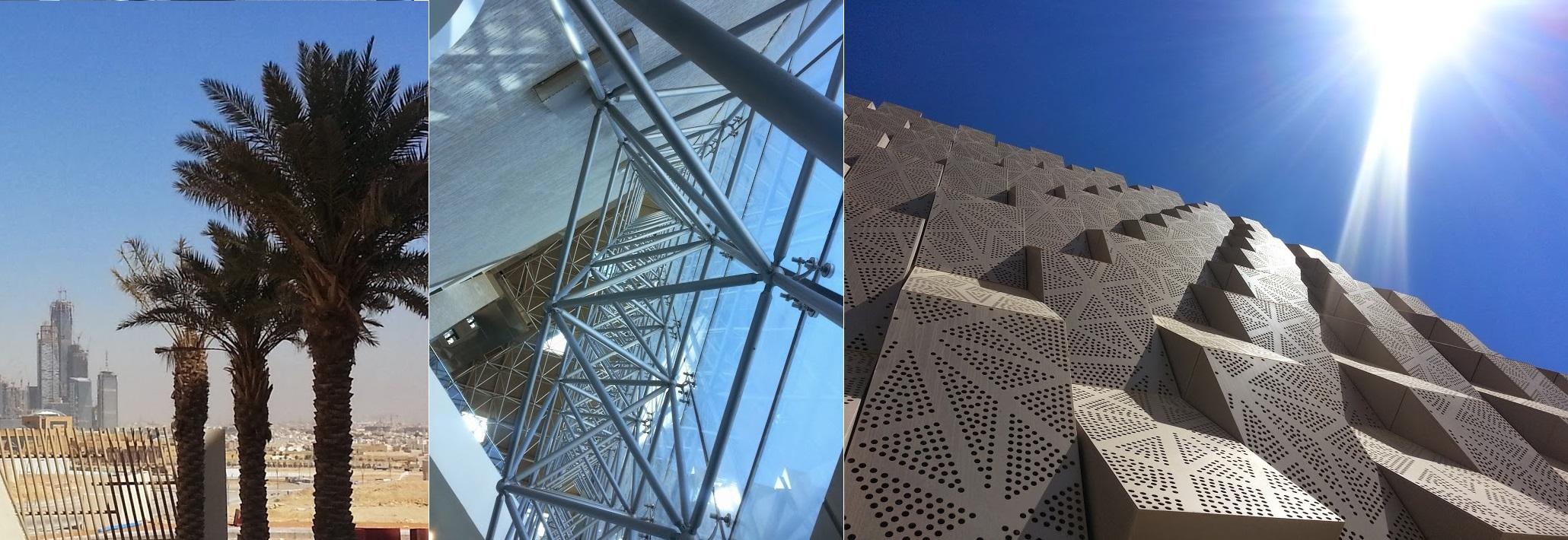 موقعنا - Riyadh Techno Valley برج الإبتكار...