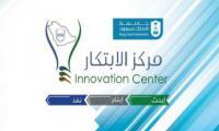 سعودية.. تحصل على براءة اختراع لمعالجة مشكلة استلام الأمتعة في المطارات
